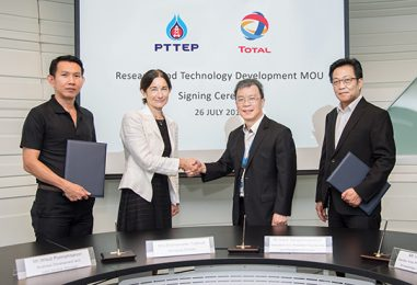 PTTEP and TOTAL Cooperate for Research and Technology Development