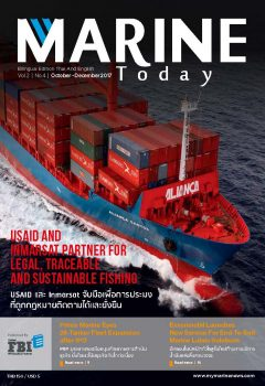 Marine Today Vol.3 No.06 October - December 2017