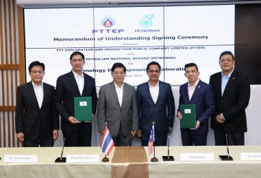 PTTEP cooperates with PETRONAS in E&P Technology Development