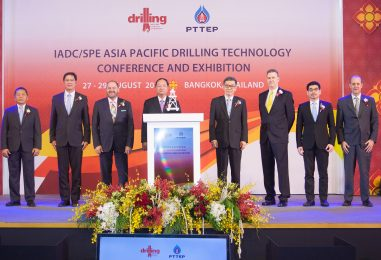 PTTEP Opens APDT Conference with 30 Countries Joining to Share Latest Technologies in Petroleum Drilling for the Industry's Smart and Sustainable Future