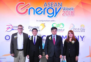 ASEAN Energy Week 2018 Brought Together a Leader in the Field Of Energy Technology