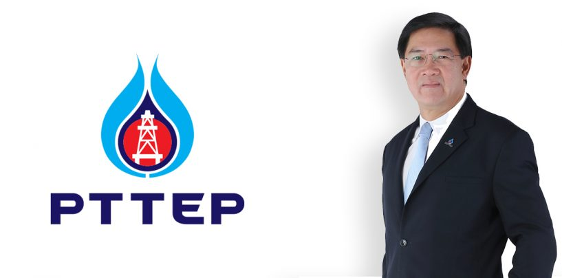 PTTEP records net profit of USD 315 million in the 3 quarter  With robust financial position to support new investments