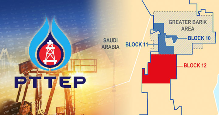 Total and PTTEP sign exploration agreement for Oman onshore block