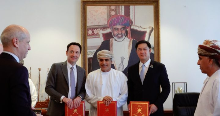 PTTEP strengthens investment in Oman, signing Exploration and Production Sharing Agreement for Block 12