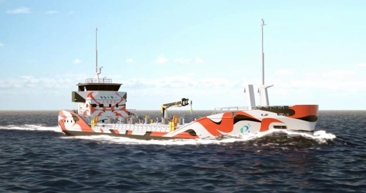Japanese Firms Join Forces To Commercialize Zero-Emission Electric Vessels